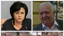 Шпицкомандите на Корнелия Нинова разкриват лъжите и манипулациите, с които бе избрана за лидер на БСП