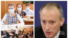 Образователният министър Красимир Вълчев пред ПИК с подробности за починалата учителка и мерките: Има опасност от недостиг на учители, но децата ще останат в клас