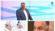 """Мирослав Ненков: Една тъпачка попита друга: """"Ти виде ли го коронавируса?"""" След първата вълна COVID-19 хората се успокоиха и престанаха да носят маски, не спазват хигиенните норми"""
