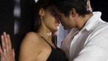 Ето защо мъжете обичат секса с по-възрастни жени