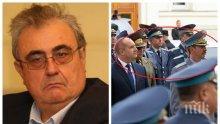 Политологът Огнян Минчев: Що за безобразие?! Отменят посещение в Естония заради безотговорността на Радев. И този човек иска да прави служебен кабинет