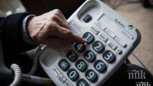 Телефонни измамници преметнаха баба – ето с каква сума се прости