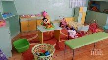Детска градина в Стара Загора е под карантина заради заразен преподавател