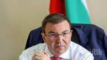 Здравният министър Костадин Ангелов към медиците: Празник е, но празничното чувство сякаш отсъства