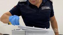 Американец крие над 3 кг марихуана в пратка с диспенсър за Германия – ето какво му се случи (СНИМКИ)