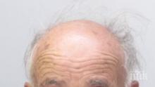 Издирват възрастен мъж от Търговище