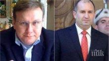 Явор Дачков: Гафът е на администрацията на Радев, а не на нейните врагове