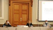 Марияна Николова спретна общи мерки за зимните курорти като в Австрия