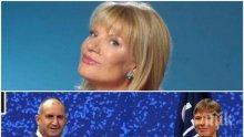 Соня Колтуклиева за Радев: Президентът на Естония му показа какво е да си отговорен политик - изолира го и прекрати визитата. А журналистите не излъчиха скандала, помолени навярно от секретаря му...