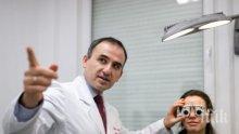 Лекар на годината 2020 стана офталмологът д-р Александър Оскар