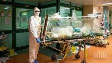 ВИРУСЪТ В ИТАЛИЯ: Полицейски час в Ломбардия, ковид болницата в Милано отворена отново