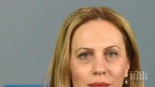 Вицепремиерът Марияна Николова заминава на работно посещение в Турция