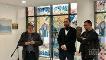 Вежди Рашидов присъства на представянето на колекцията на писателя Христо Стоянов в Пловдив