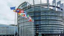 България сезира Съда на ЕС за отмяна на част от разпоредбите на Пакета Мобилност I</p><p> </p><p>