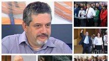 """САМО В ПИК TV! Социологът Николай Николов от """"Барометър"""" разкри защо пада рейтингът на Румен Радев и ГЕРБ остава първа политическа сила след уличните метежи (ВИДЕО/ОБНОВЕНА)"""