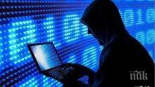 КИБЕРАТАКА: Хакери пробват да пробият японски разработчици на ваксина срещу COVID-19