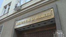 Публикуван е законопроектът за държавния бюджет на България за 2021 г. - ето кои са приоритетите
