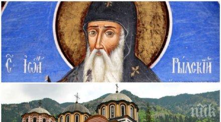голям празник честваме паметта великия свети йоан рилски небесният покровител българия