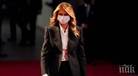 Заради упорита кашлица след коронавируса Мелания Тръмп няма да присъства на предизборен митинг в Пенсилвания