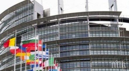 еврокомисар контрапродуктивно въведе визи сащ заради визовия режим българия румъния хърватия кипър