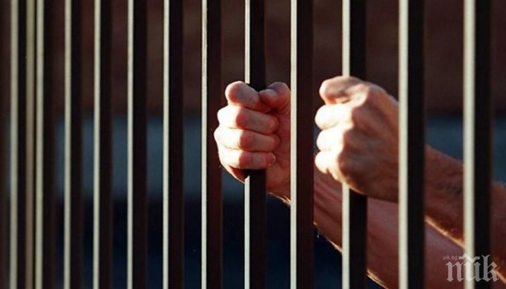 Пращат рецидивист на доживотен затвор заради убийство