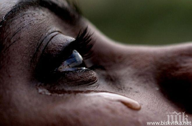 Откритие: Плачът е полезен за здравето