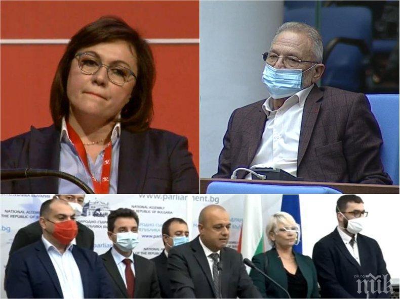 Корнелия Нинова в шок - девети депутат напусна групата й! Хората й мълчат за резила на Радев