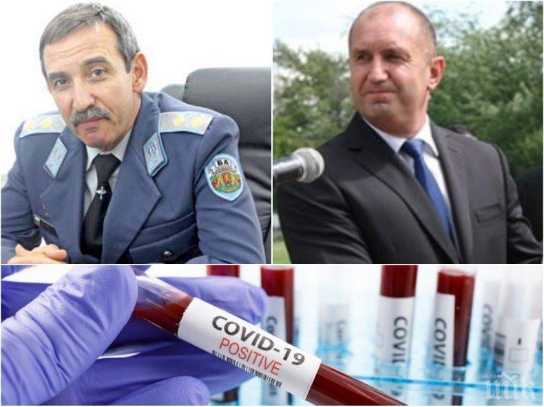 БОМБА В ПИК: Румен Радев отказал тест за коронавирус след контакт със заразения шеф на ВВС - в Естония разузнали сами и моментално го затворили (СНИМКИ)