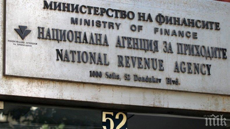 НАП с важна информация за декларациите за дължими данъци за третото тримесечие на 2020 г.