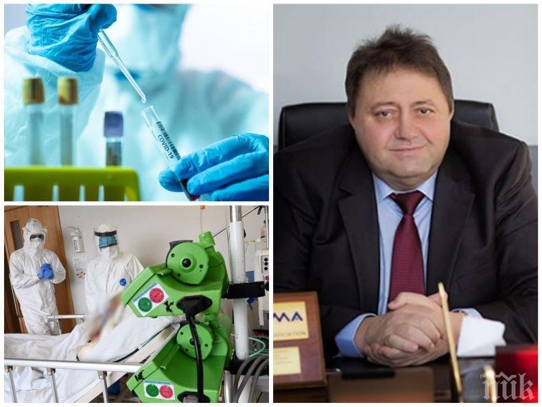 Президентът на Югоизточно европейския медицински форум доц. Андрей Кехайов пред ПИК: Този вирус няма 100% бариери и може да покоси всеки! В България мерките са адекватни