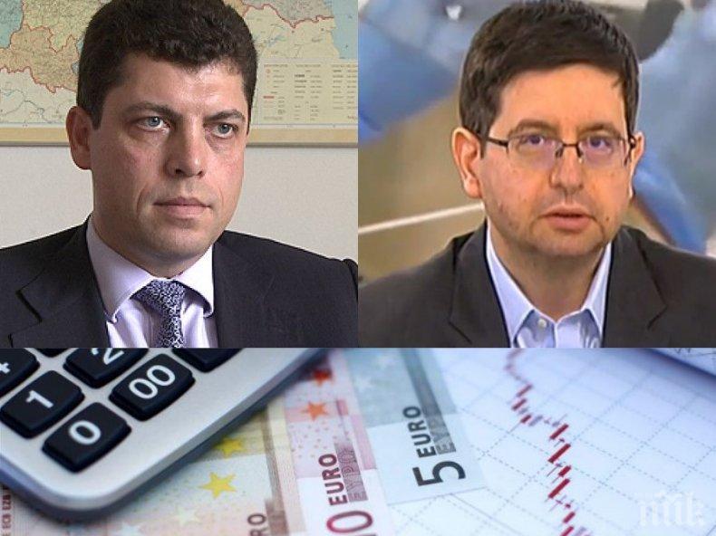 Бивши финансови министри с лоша прогноза за икономиката и коронакризата: Ние няма да минем между капките, бюджетът трябва да се планира внимателно