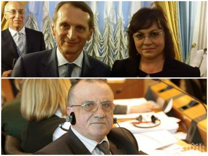 Външният министър в проектокабинета на Корнелия Нинова - агент от ДС и зет на полковник от КГБ (ДОСИЕ)