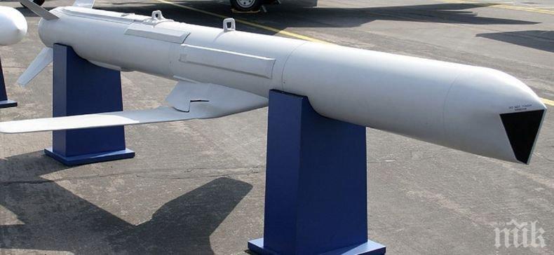 Държавният департамент на САЩ е одобрил възможна доставка на въоръжение за Тайван за близо 1,8 млрд. долара