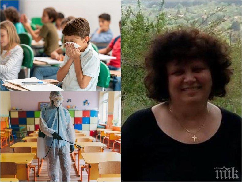 ОГРОМНА ТРАГЕДИЯ: Учителка на 58 години почина след коронавирус инфекция в Търговище, класът й отказва да учи присъствено