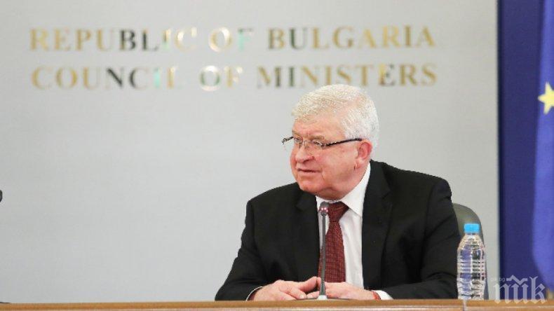 Министерството на финансите очаква спад на БВП с 3 процента