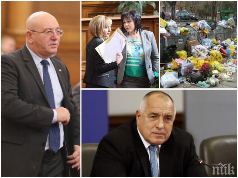Екоминистърът Емил Димитров хвърли бомба: Опозицията иска да залее София с боклуци, помним какво направиха, докато Борисов беше кмет
