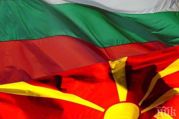 Берлин: Българиия не е причина да се отделят Северна Македония и Албания от преговорния процес