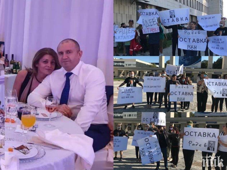 СКАНДАЛ В ПИК: ДАНС укриват афера с Румен Радев (ДОКУМЕНТ)