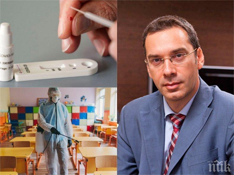 Кметът на Бургас Димитър Николов пред ПИК: Не може да се опише онова, което стана с д-р Хубчев...Бързите тестове в училищата дават добри резултати