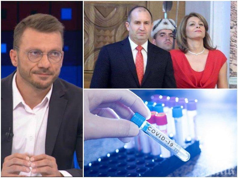 Д-р Станимир Хасърджиев с остър коментар за карантинирания Радев след резила в Естония: Въпрос на лична отговорност е при най-малката заплаха да се самоизолираш