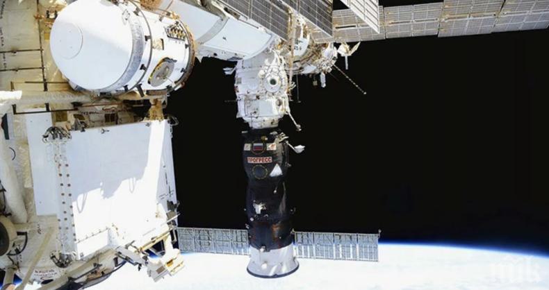 """Космическият кораб  """"Съюз МС-16"""" се отдели от Международната космическа станция"""
