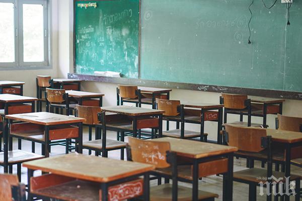 Нови паралелки с ученици са под карантина в Старозагорско