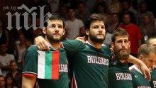 Близнаците Иванови се отказаха от националния отбор