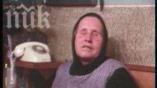 Баба Ванга през 1975 г.: Лелее, в Сирия какво ще стане!