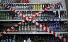 КРАЙ НА РАХАТА: Турция затяга още режима на продажба на алкохол