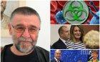 САМО В ПИК! Писателят Христо Стоянов осмя Радев: Просташки акт! Реши с бактериологично оръжие да покоси ЕС. Този човек не може да управлява жена си, тръгнал да управлява държавата