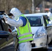 И Словакия затяга мерките срещу коронавируса