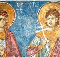СИЛНА ВЯРА: Тези двама светци направили нещо, което никой не би си и помислил да стори