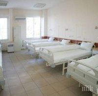 спират плановия прием плановите операции болниците русенско