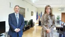 Македонски медии: Захариева се срещна с бившия премиер на Северна Македония Любчо Георгиевски